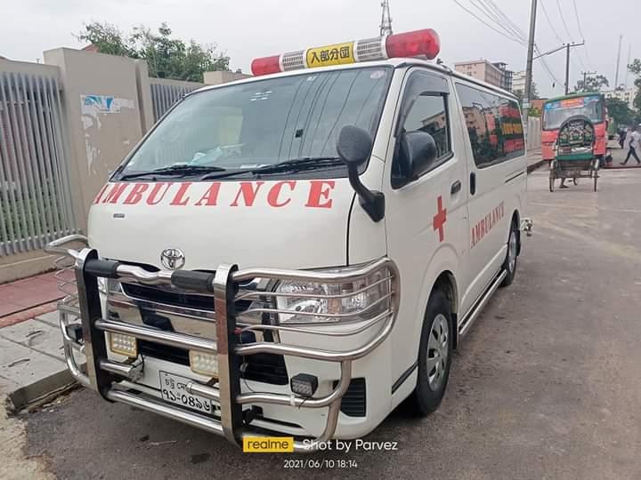 Ambulance Bd